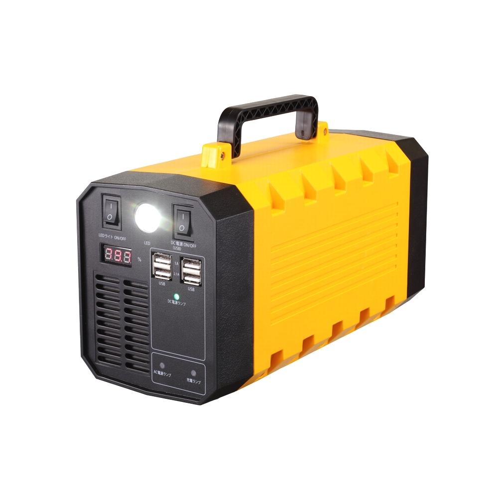 PIF ポータブル蓄電池エナジープロEX LB-400