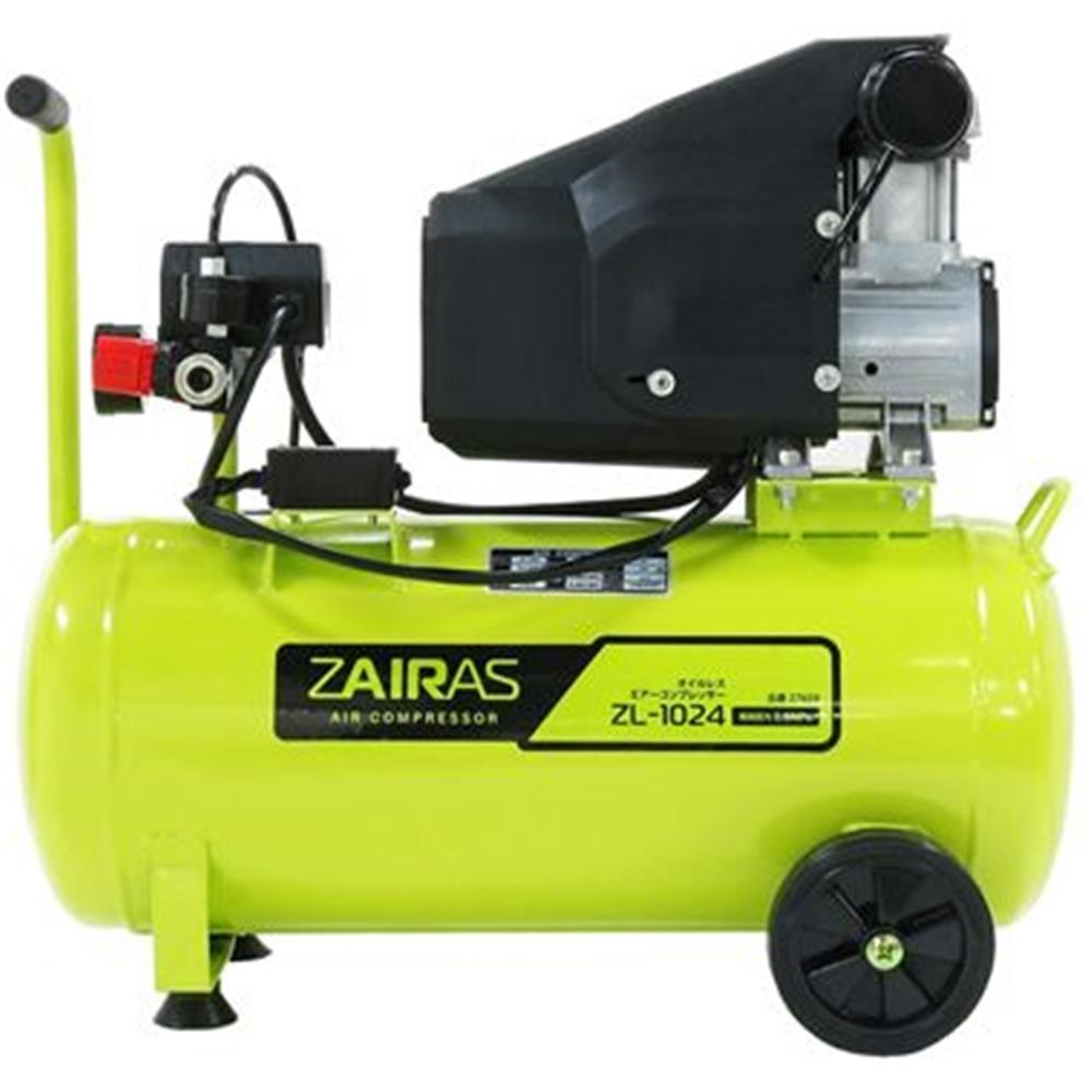 ZAIRAS オイルレスコンプレッサー 24L ZL-1024
