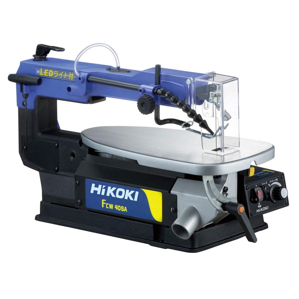 HIKOKI 工機ホールディングス(日立工機) 卓上糸のこ盤 糸鋸盤 FCW 40SA