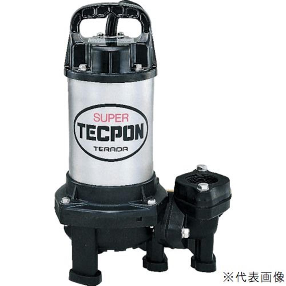 寺田ポンプ製作所 寺田 汚物混入水用水中ポンプ 非自動 50Hz PX-250(50Hz)