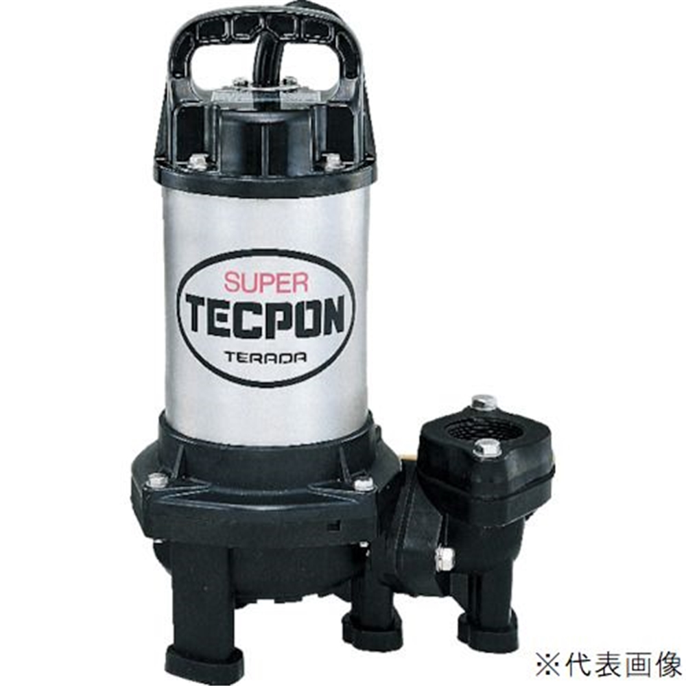 寺田ポンプ製作所 寺田 汚物混入水用水中ポンプ 非自動 PX-250T(50Hz 三相200V)