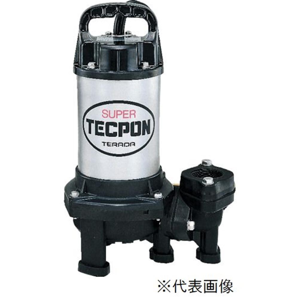 寺田ポンプ製作所 寺田 汚物混入水用水中ポンプ 非自動 PX-400T(60Hz 三相200V)