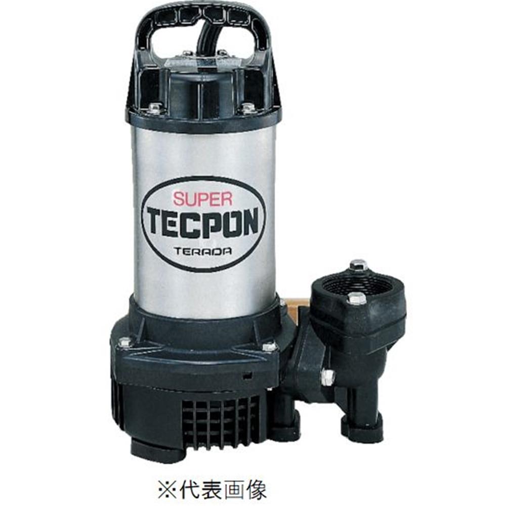 寺田ポンプ製作所 寺田 水中スーパーテクポン 非自動 60Hz CX-400(60Hz)