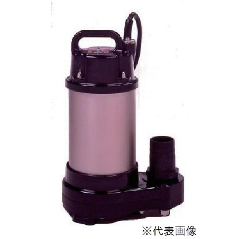 寺田ポンプ製作所 水中スーパーテクポン 底水用 CX-250L(60Hz 単相100V)