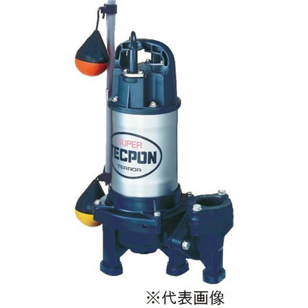 寺田ポンプ製作所 寺田 汚物混入水用水中ポンプ 自動 PXA-400T(50Hz 三相200V)