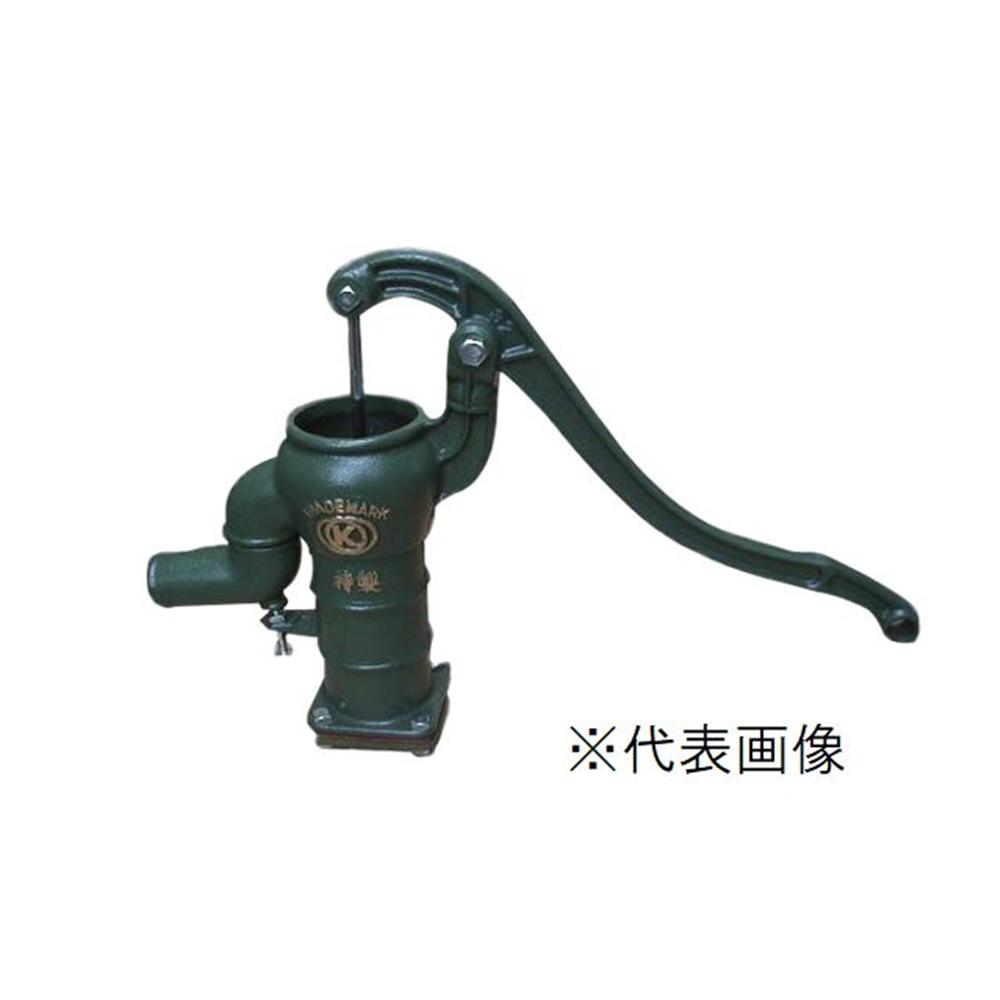 寺田ポンプ製作所 井戸用 手押しポンプ 打込みタイプ 32mm