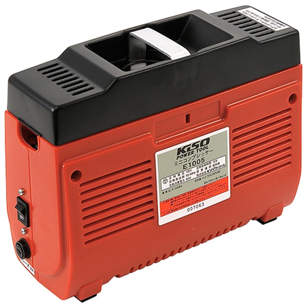 プロクソン ピストン式コンプレッサー E1005