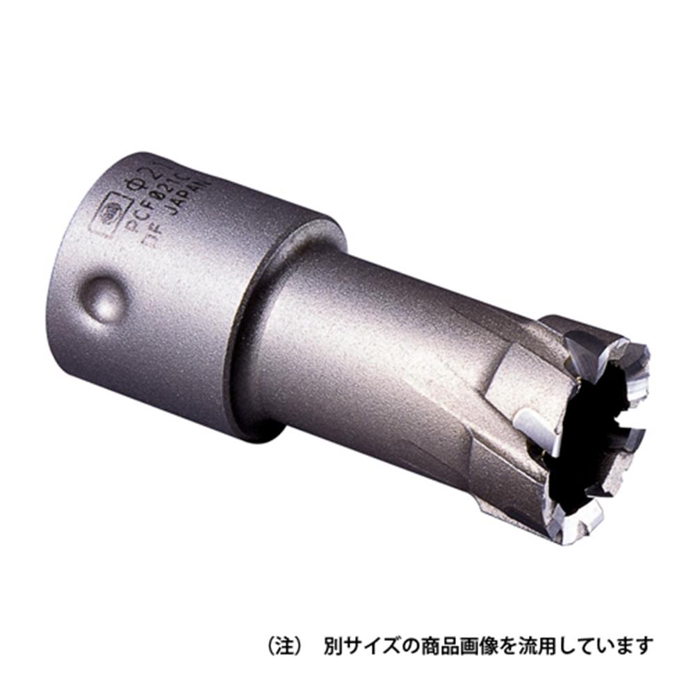 ミヤナガ PC深穴ホールソーカッター PCF050C