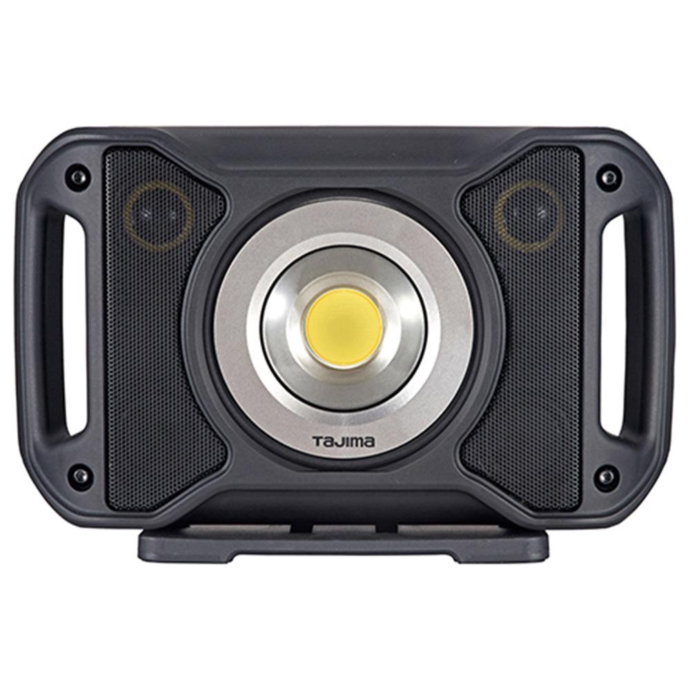 タジマ LEDワークライト R401 LE-R401