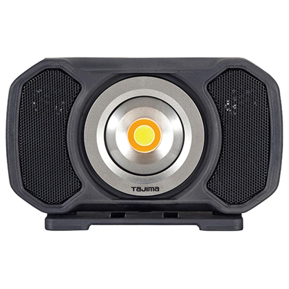 タジマ LEDワークライト R151 LE-R151