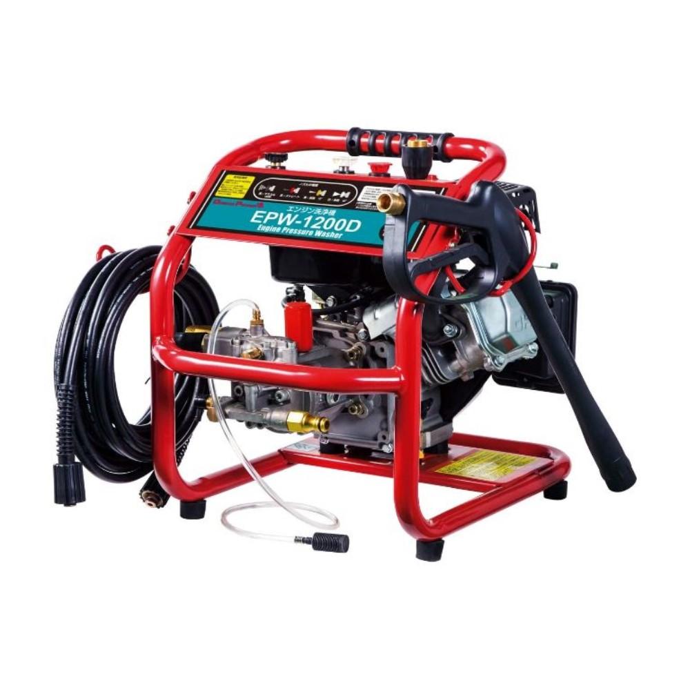 DREAM POWER エンジン高圧洗浄機 EPW-1200D