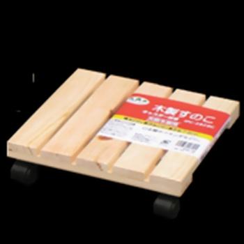 IPC メーカー公式ショップ 木製すのこキャスター付き IPC-2828C セール特価品