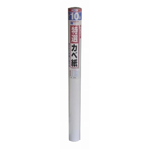 アサヒペン 特選カベ紙 ST-9 92cm×25m
