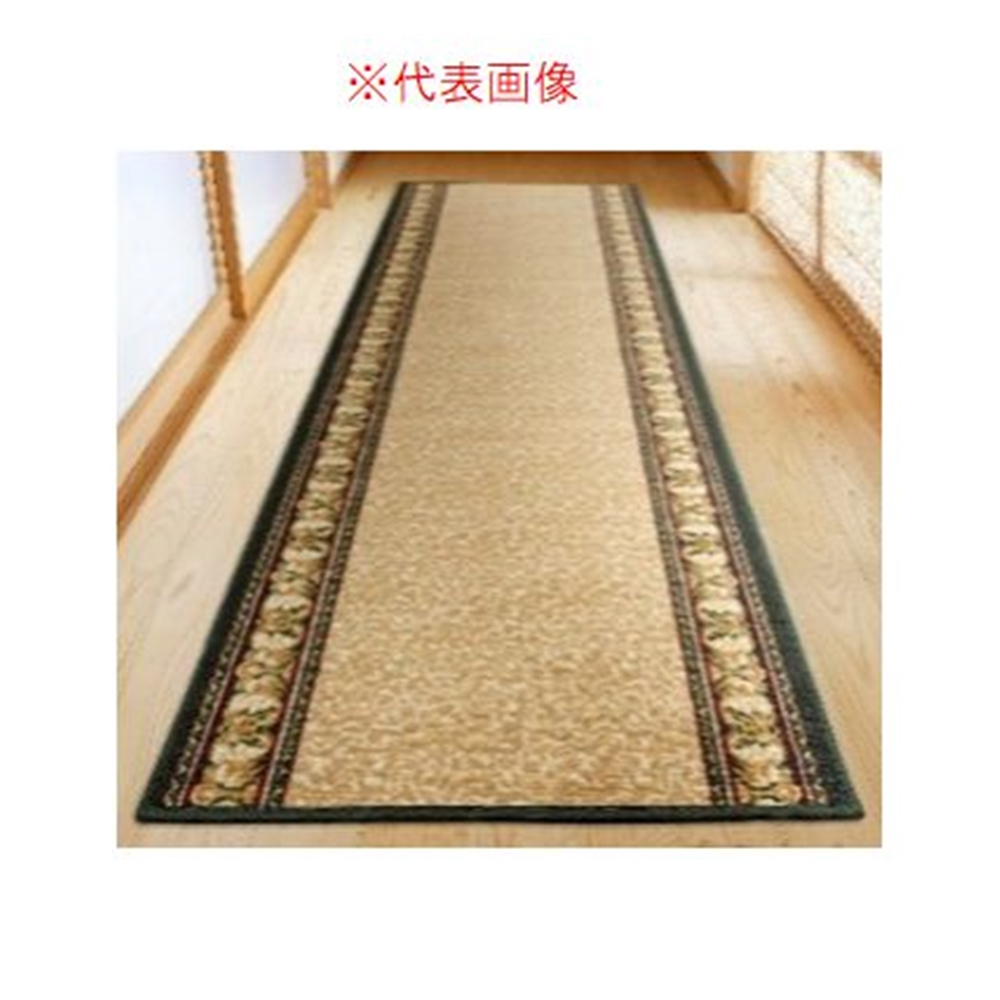 【お取り寄せ】萩原 タフトプリント廊下敷き アイラス 80×700cm BE