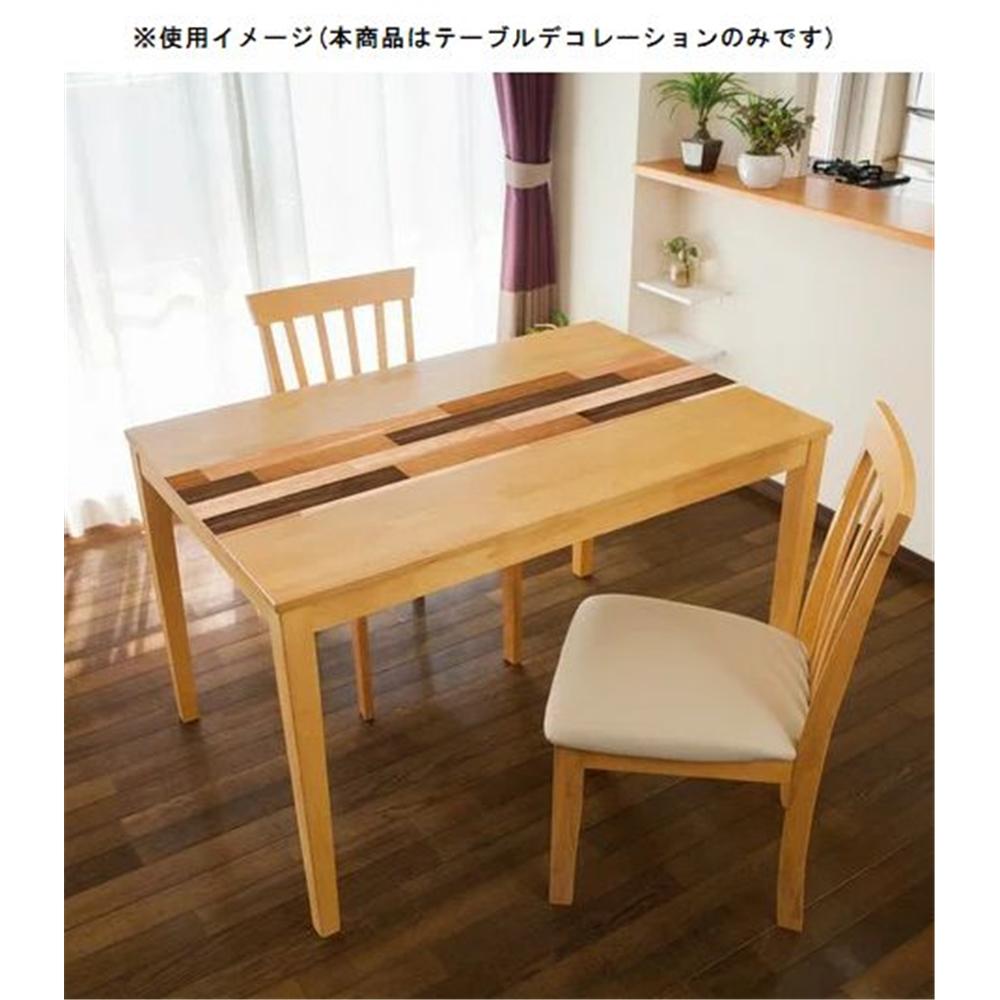 再再販 明和グラビア テーブルデコレーション 寄せ木 30×150cm 限定特価