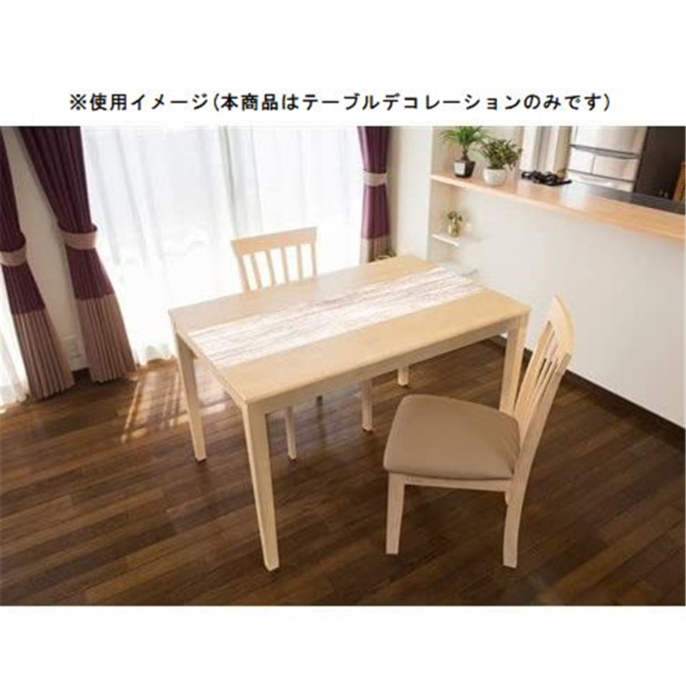 明和グラビア テーブルデコレーション ホワイトウッド 30×150cm 年間定番 サービス