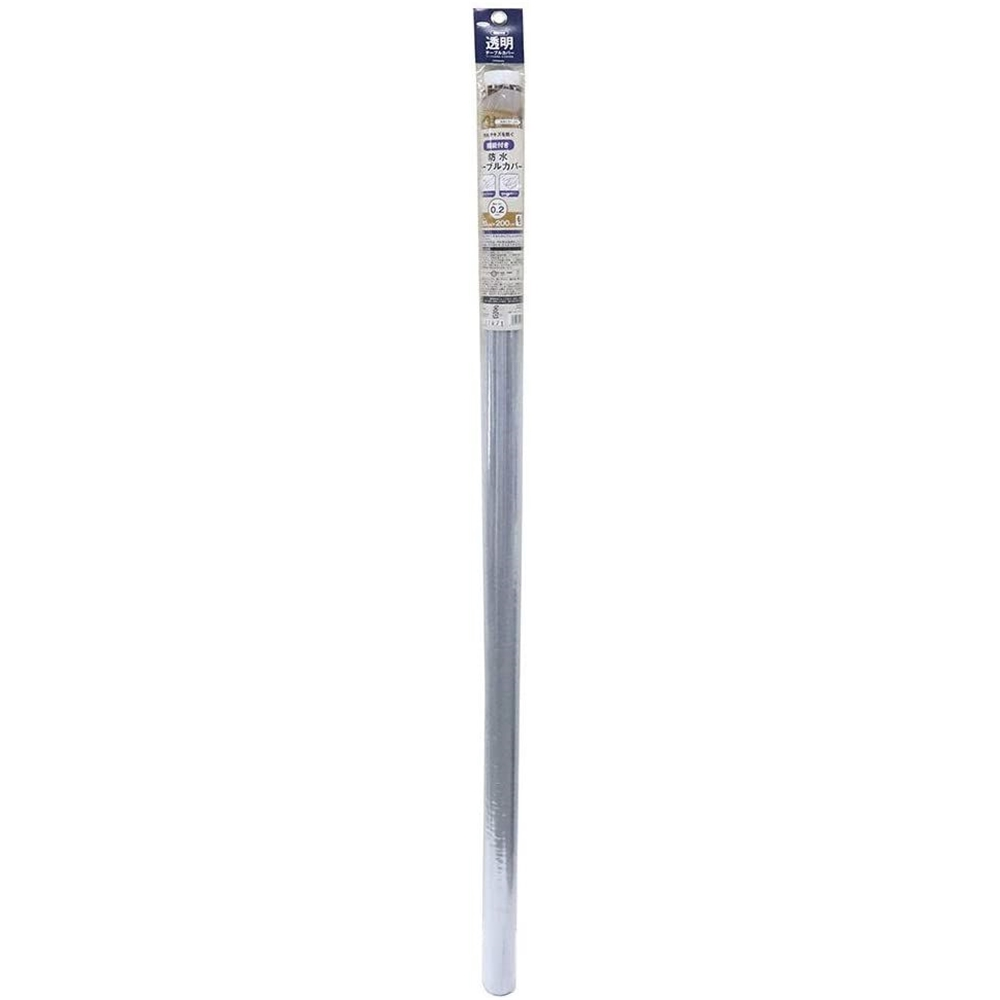 MEIWA 明和グラビア 小巻 透明テーブルカバー KSKT-1220 テーブルクロス 送料無料激安祭 120×200cm 百貨店
