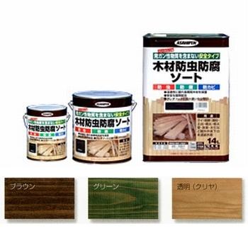 アサヒペン 木材防虫防腐ソート 2.5L
