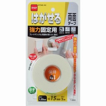 ニトムズ はがせる両面テープ 強力固定用 激安特価品 厚手 15×2 サービス T3950