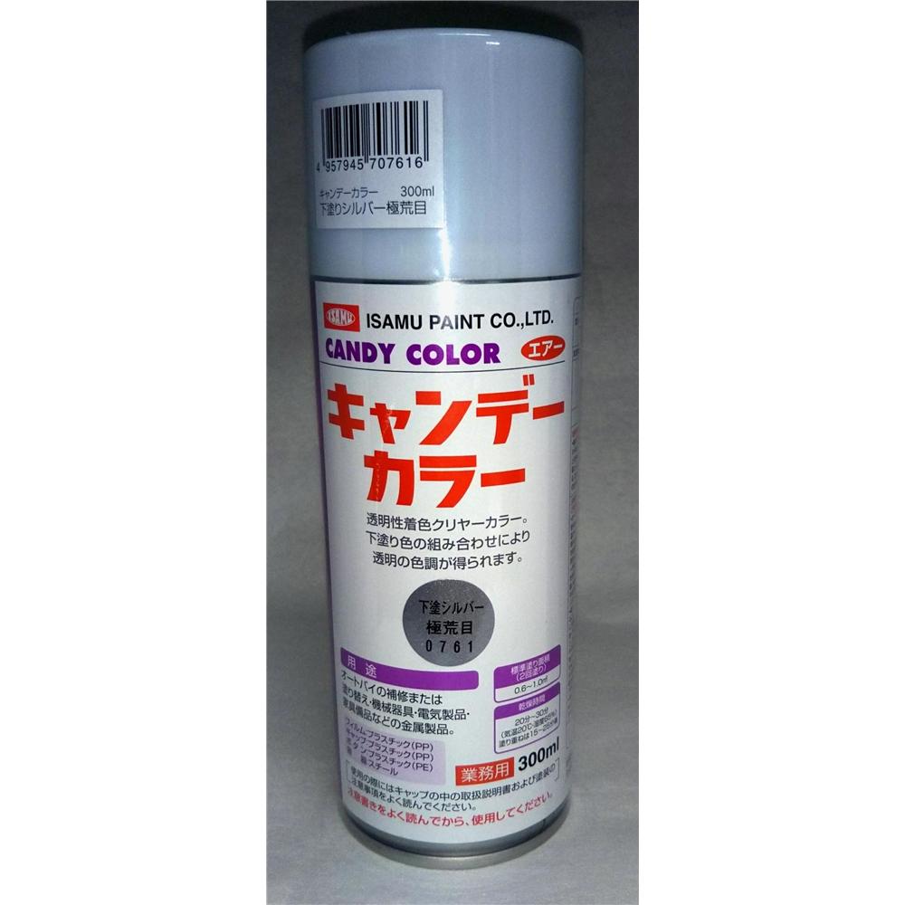 イサム塗料 キャンデーカラー 下塗シルバー極荒目 人気商品 品質保証 0.3L 300ml