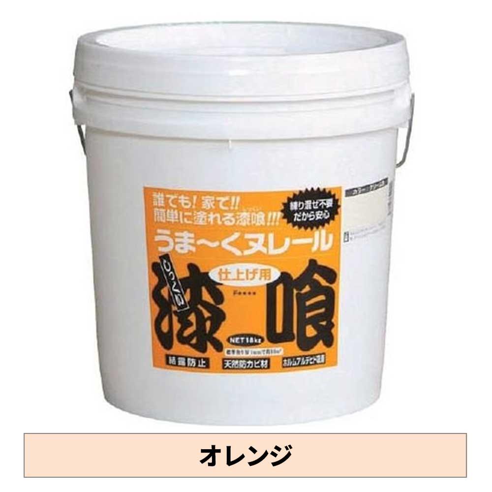 日本プラスター うま~くヌレール オレンジ色 18kg