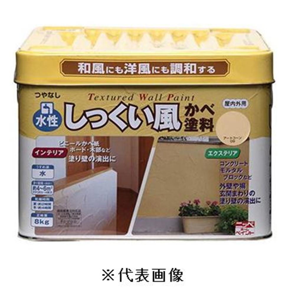 ニッペホームプロダクツ 水性しっくい風かべ塗料(アートベージュ) 【8kg】