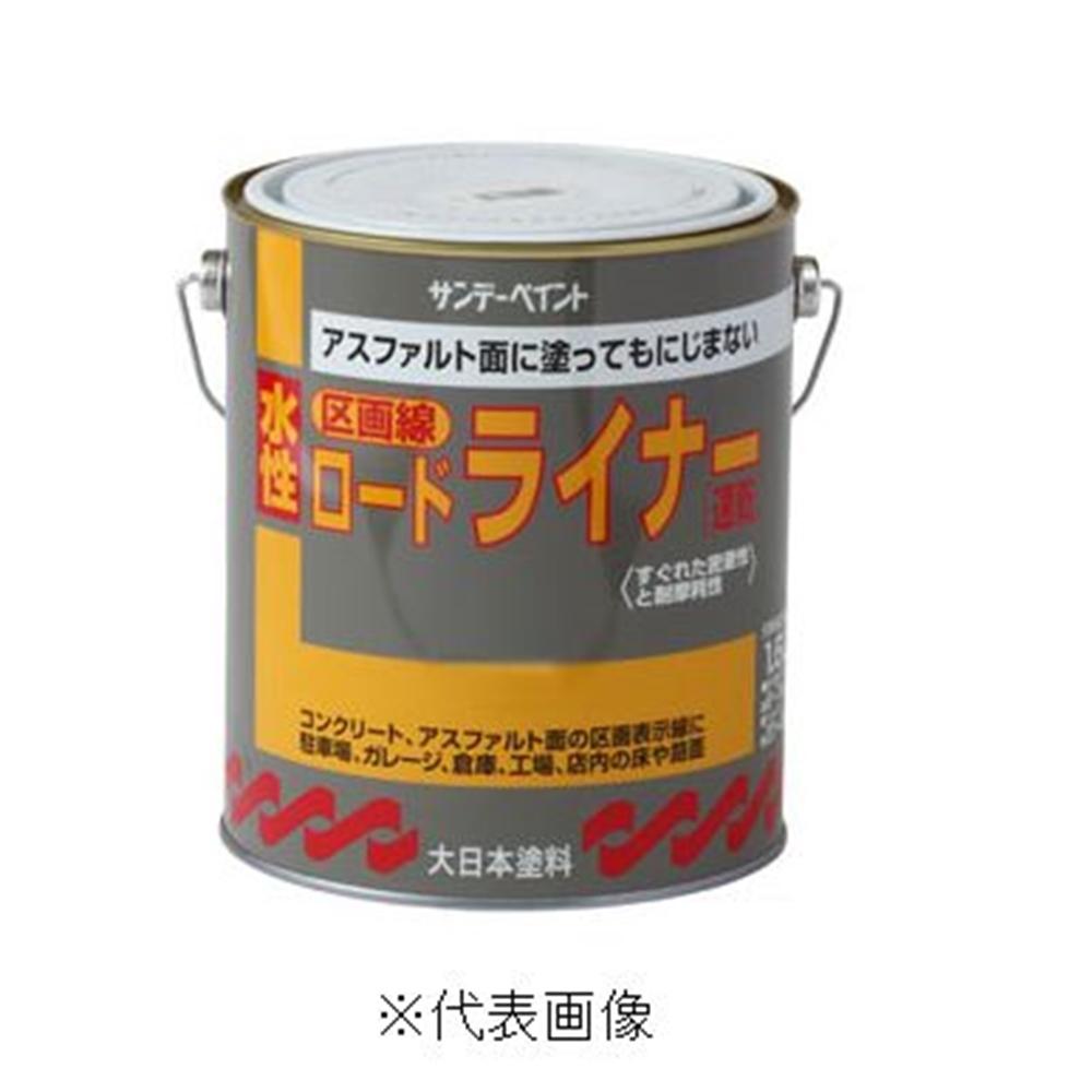 サンデーペイント 水性ロードライナー・路面標示用途塗料(黄色) 【14kg】