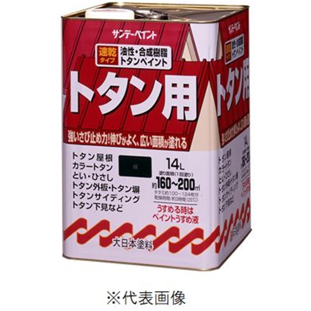サンデーペイント 油性トタン用塗料 14L 銀