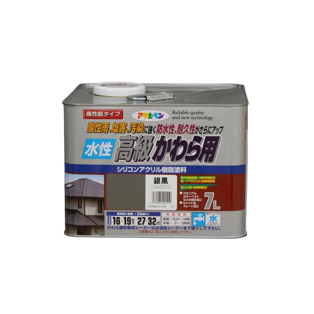 アサヒペン 水性高級かわら用(銀黒) 【7L】