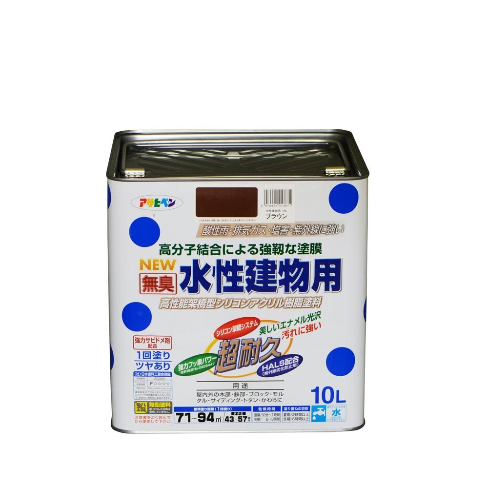 アサヒペン 水性建物用(ブラウン) 【10L(10000ml)】