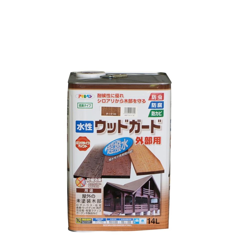 アサヒペン 水性ウッドガード外部用(チーク03) 【14L】