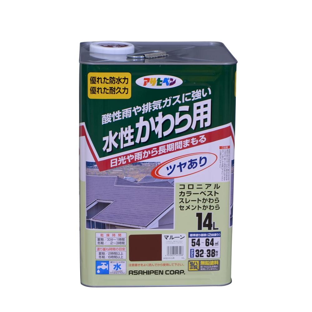 アサヒペン 水性かわら用(マルーン) 【14L】
