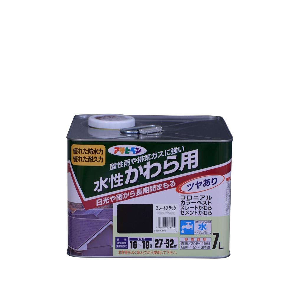 アサヒペン 水性 かわら用スレートブラック 7L