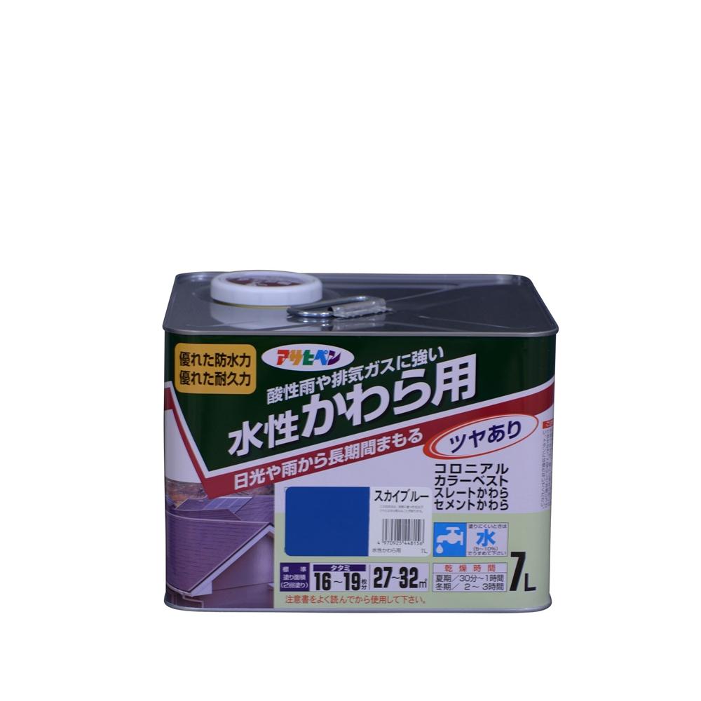 アサヒペン 水性 かわら用スカイブルー 7L