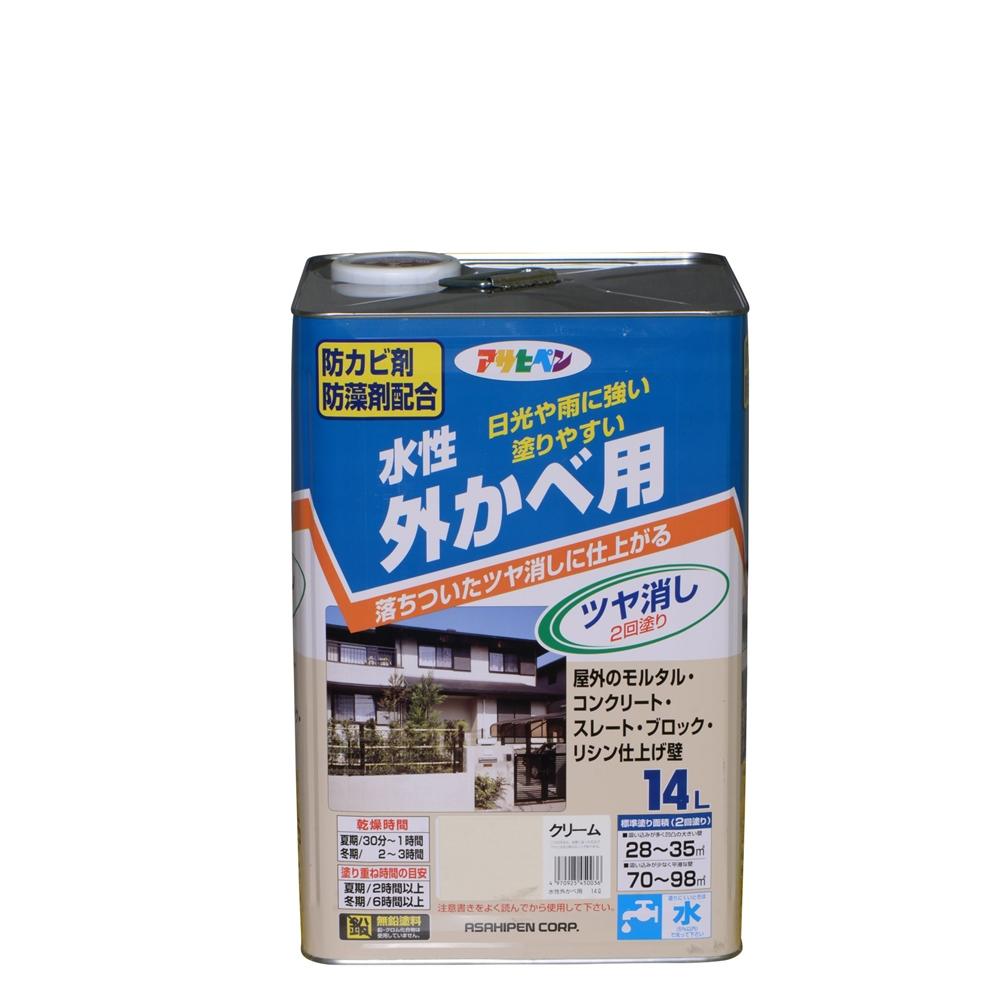 アサヒペン 水性外カベツヤ消し(クリーム色) 【14L】