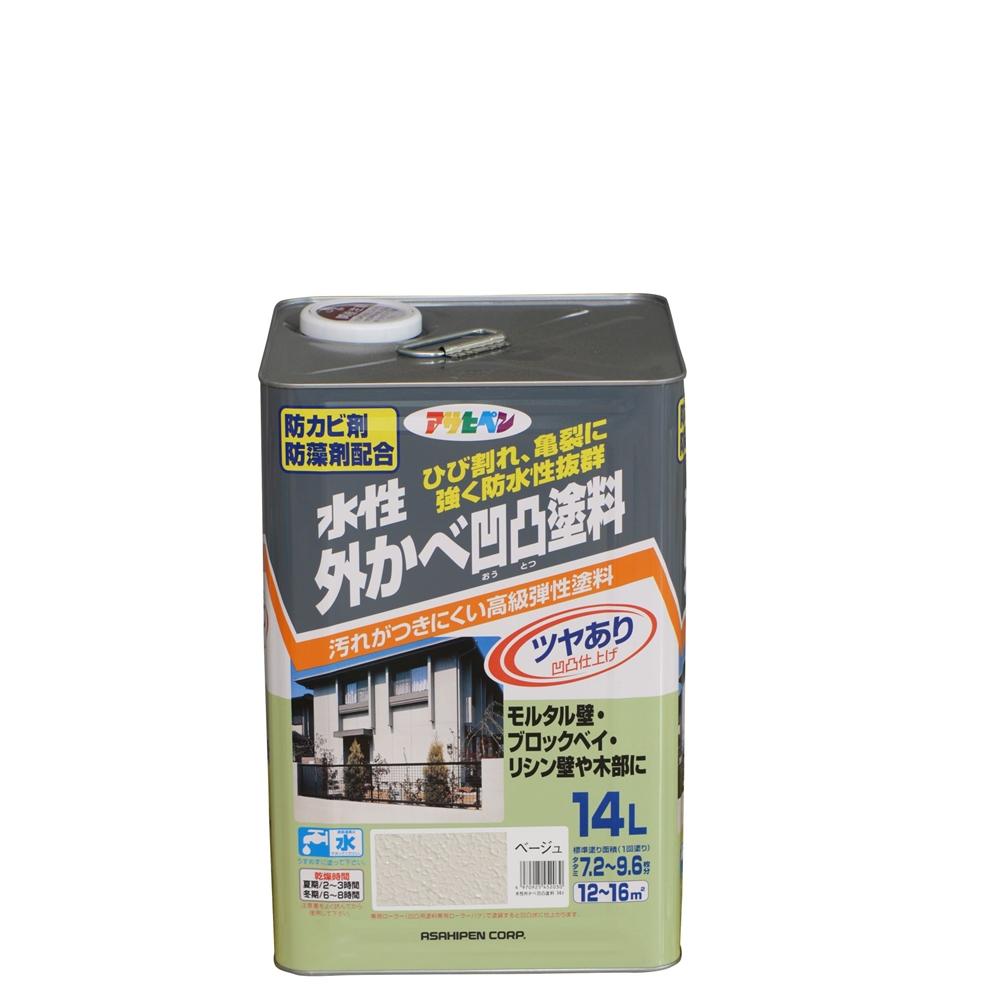 アサヒペン 水性外かべ凹凸塗料ツヤあり(ベージュ) 【14L】