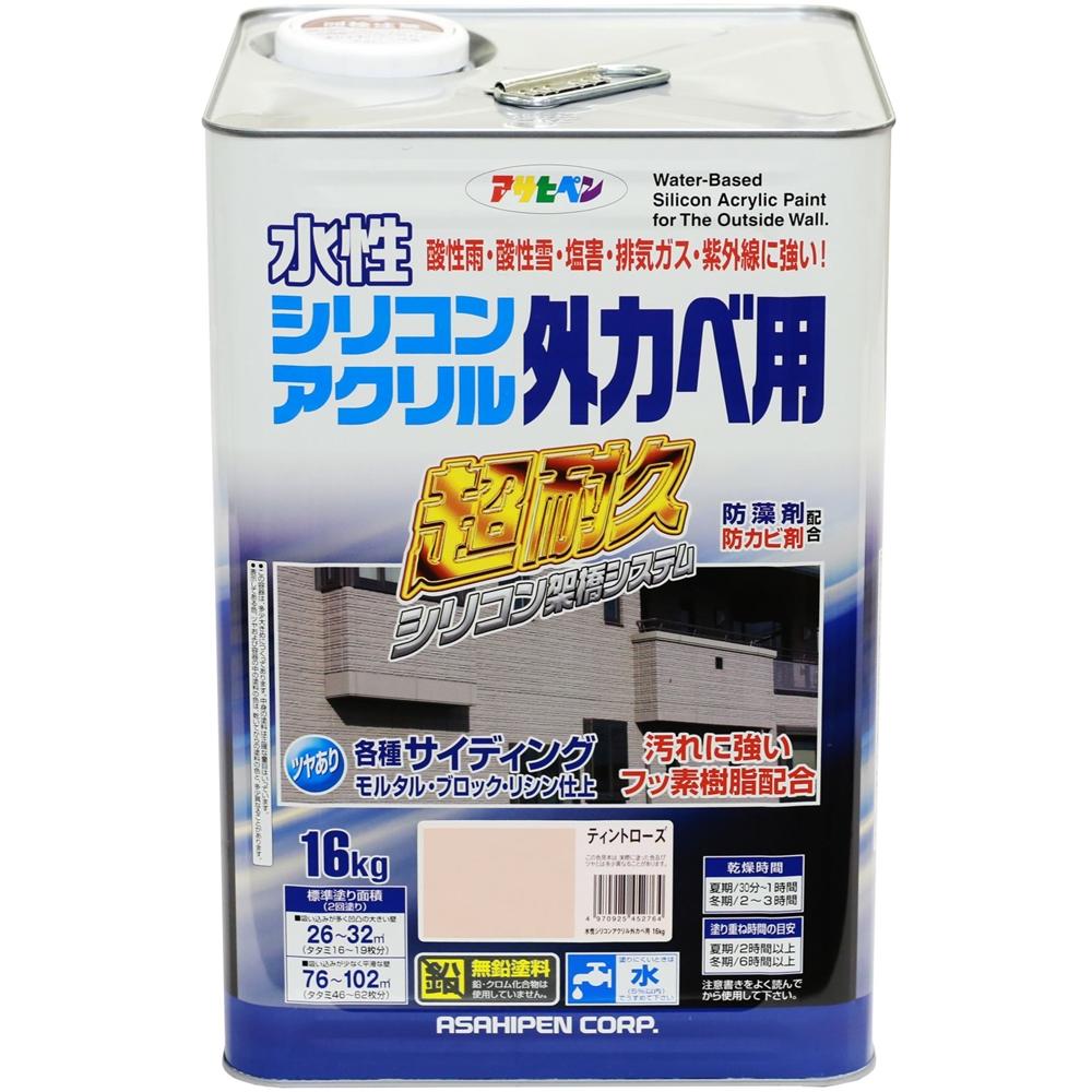 アサヒペン 水性シリコンアクリル外かべ用(ティントローズ) 【16kg】