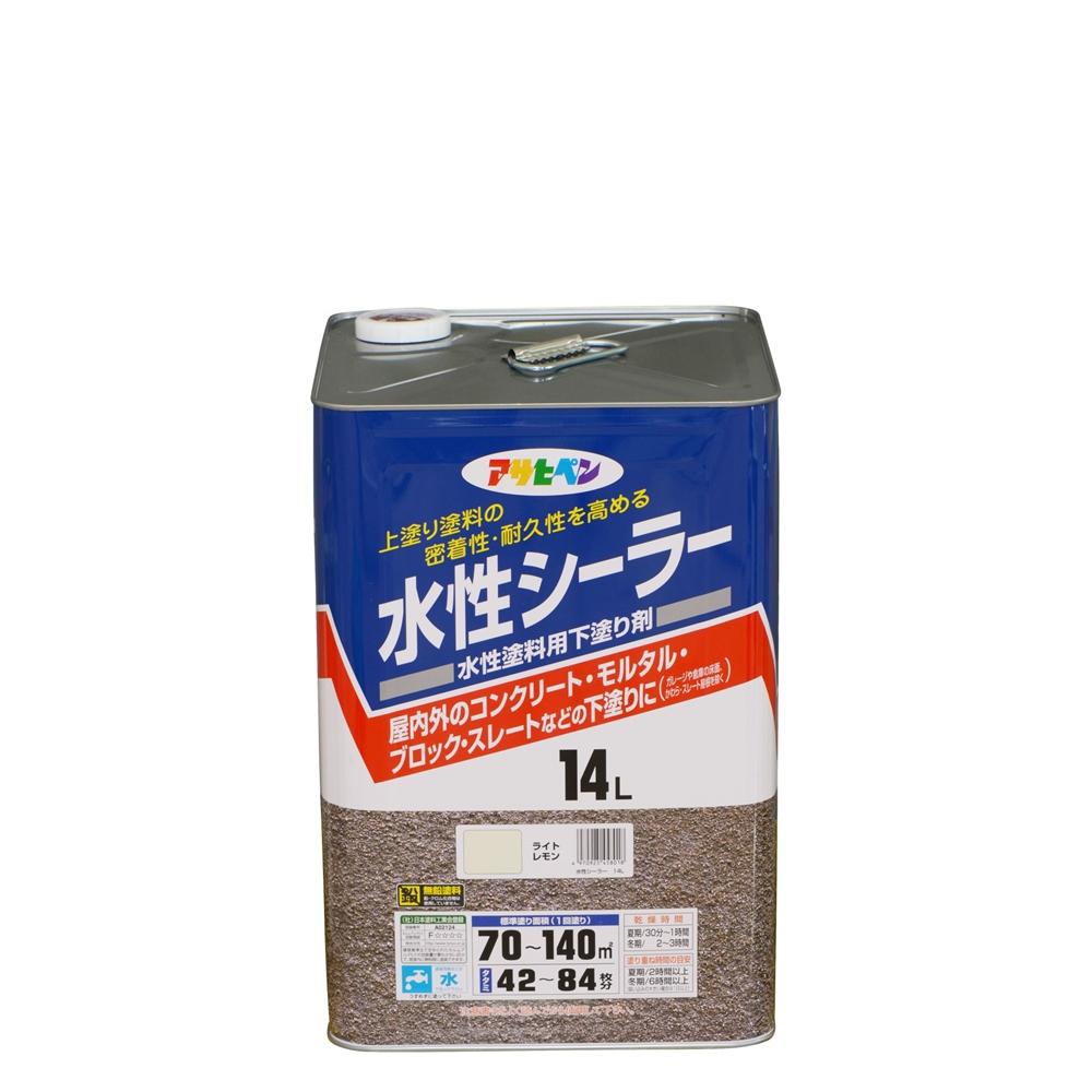 アサヒペン 水性シーラーライトレモン 14L