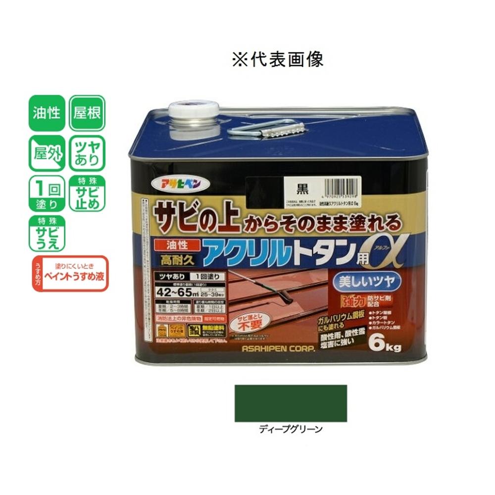 アサヒペン 油性高耐久アクリルトタン用α ディープグリーン 6kg