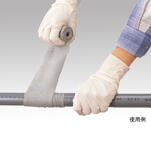 Rector high tape RH-2 50 × 750 mm