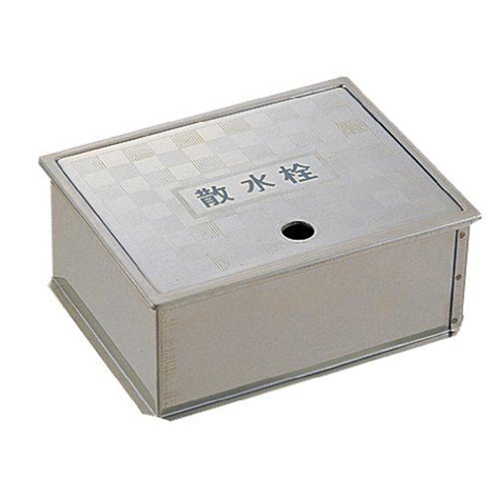 三栄水栓 SANEI 散水栓ボックス・床面用《ガーデニング/散水栓ボックス》 [R81-4-205X315]