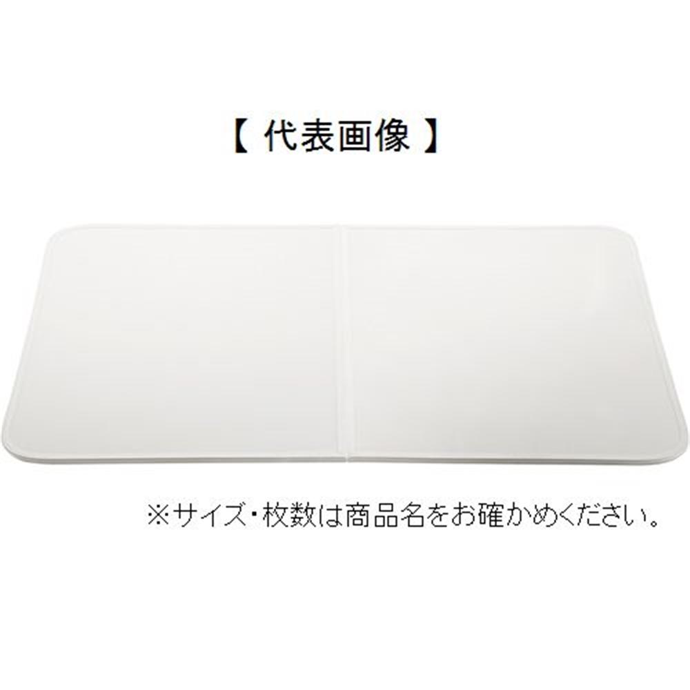 三栄水栓 SANEI 組合せ風呂フタ 2枚組 W785-700X1100
