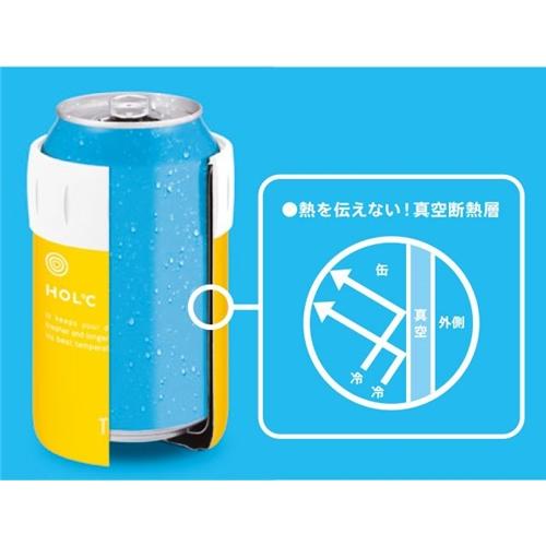 熱水瓶絕緣可以持有 JCB 351 BW (布朗)