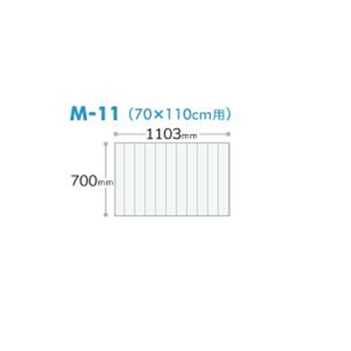 Ohe compact storage bath lid next M-11 70 x 110 cm for