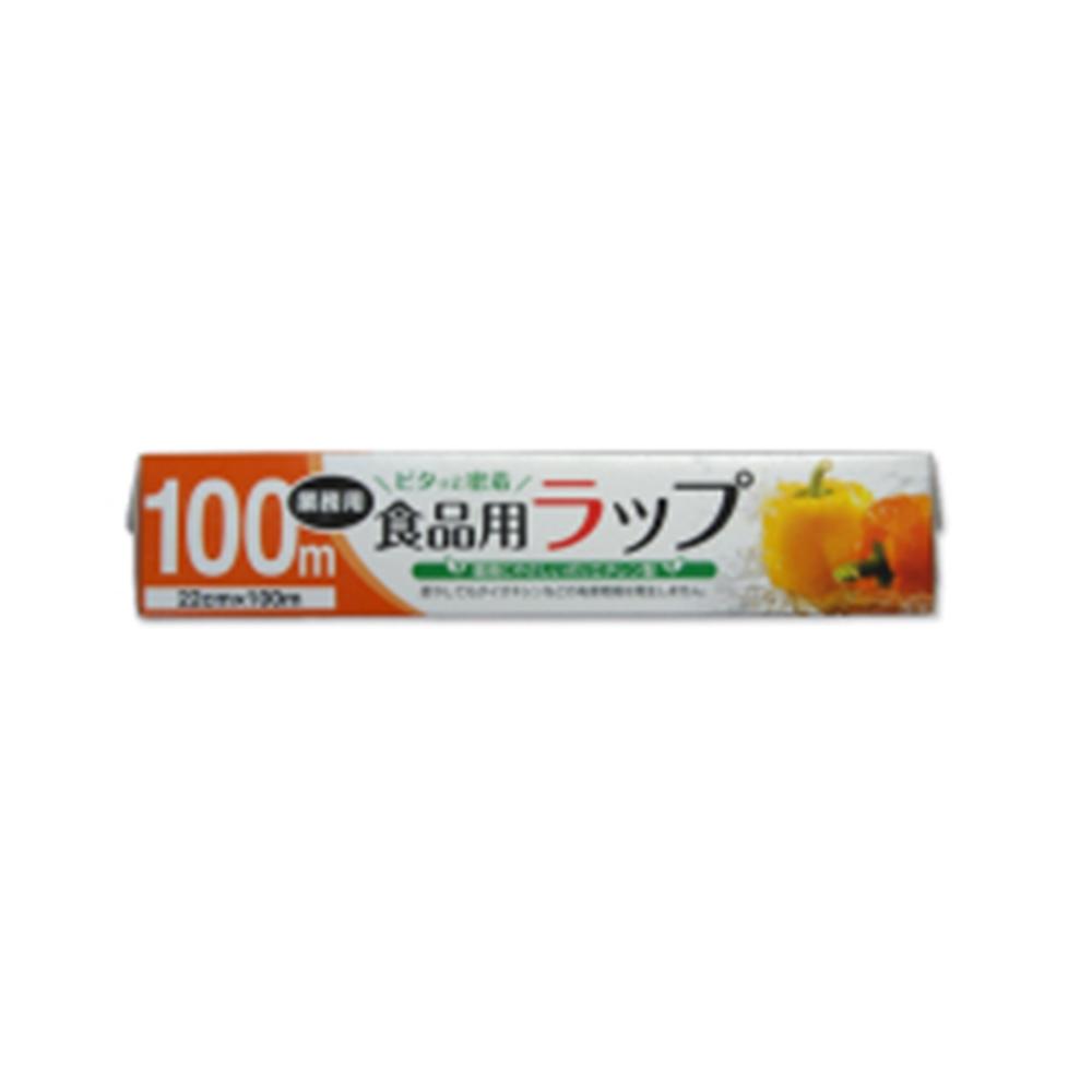 激安☆超特価 大和物産 大放出セール 食品用ラップ 22cmX100 22cmX100m
