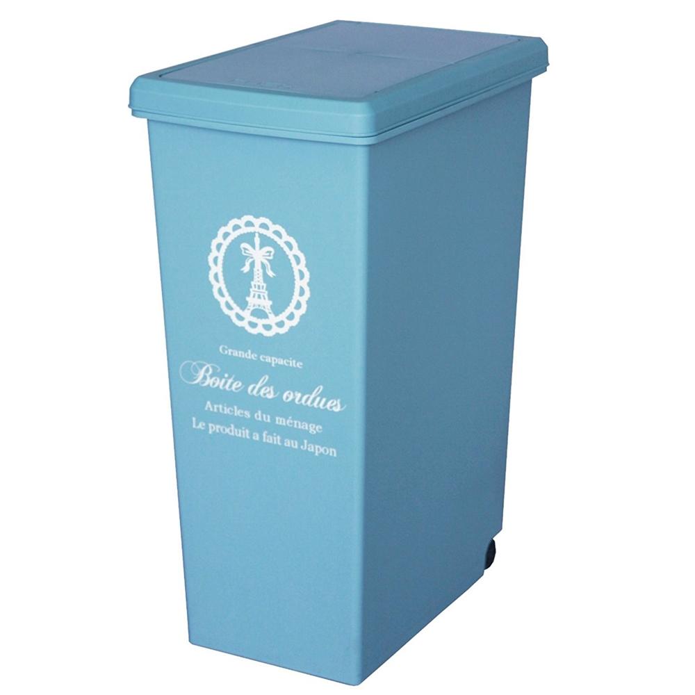 平和工業 ゴミ箱 スライドペール 30L ブルー