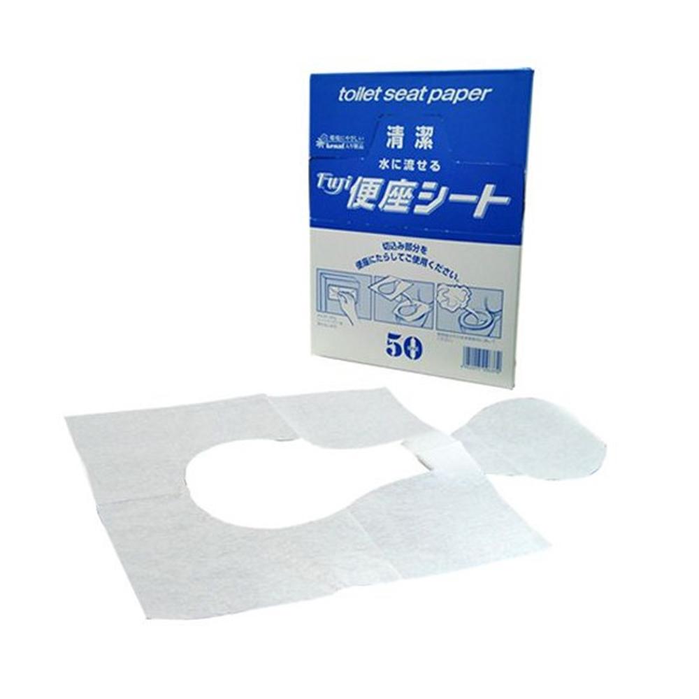 フジナップ 水に流せる紙便座シート 数量限定アウトレット最安価格 50枚入り 購入