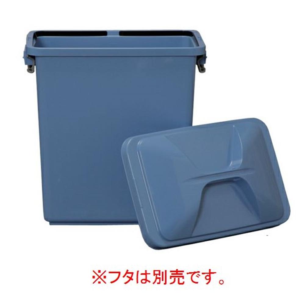 アイリスオーヤマ 角型ペール【本体のみ】ブルー・40L PK-40