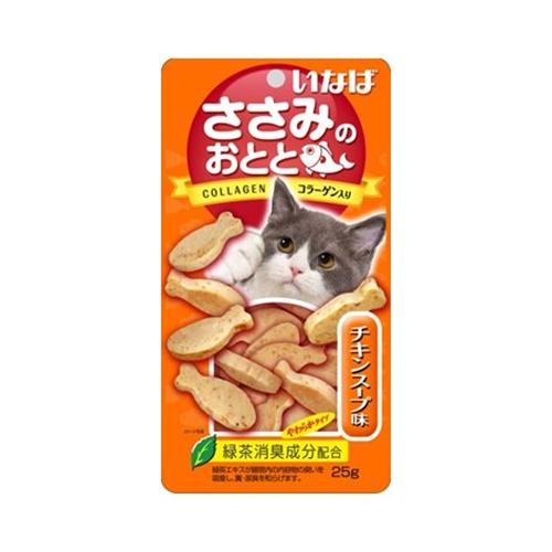 【お取り寄せ】いなば ささみのおとと チキンスープ味 (キャットフード・猫のエサ) 25g