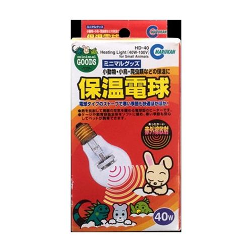 マルカン 特別セール品 スーパーセール 保温電球40W ペット 保温 HD-40